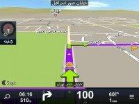 دانلود Sygic GPS Navigation v20.0.3 - مسیریابی شهر های ایران و جهان در اندروید
