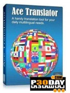 دانلود دیکشنری قدرتمند Ace Translator 10.5