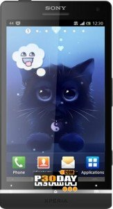 دانلود لایو والپیپر دوست داشتنی Yin The Cat v1.0 آندروید