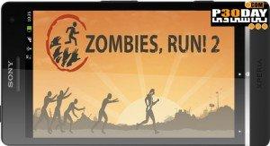 دانلود بازی فوق العاده فرار زامبی ها Zombies Run! v2.0 آندروید