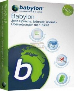 دانلود جدیدترین نسخه دیکشنری معروف Babylon v10.0.1 r17