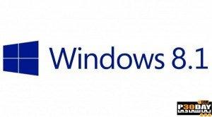 دانلود نسخه آزمایشی Windows 8.1 Professional Build 6.3.9369