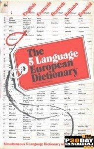 دانلود دیکشنری 5 زبانه The Five Language European Dictionary