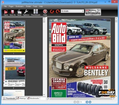 دانلود Broadgun pdfMachine Ultimate 15.47 - تبدیل و ساخت فرمت PDF