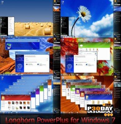 دانلود تم Longhorn PowerPlus Pack برای ویندوز 7