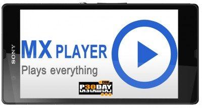 دانلود بهترین پلیر اندروید MX Player Pro 1.7.31