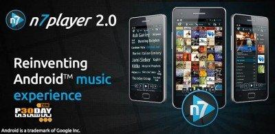 دانلود پلیر قدرتمند اندروید n7player Music Player v2.4.4