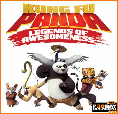 دانلود فصل سوم انیمیشن Kung Fu Panda: Legends of Awesomeness