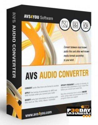AVS-Audio-Converter-314x400.jpg