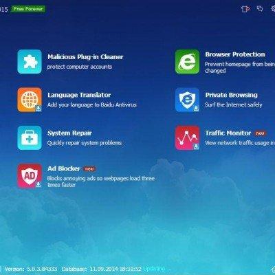 Baidu Antivirus 2015 – آنتی ویروس رایگان بایدو