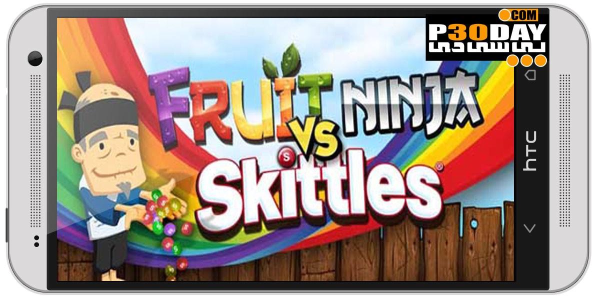Fruit Skittles Ninja Fruit Ninja vs Skittles نسخه