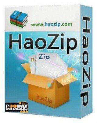 HaoZip 5.5.1 Build 10498 – نرم افزار فشرده سازی