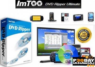 دانلود ImTOO DVD Ripper Ultimate 7.8.24 Build 20200219 – ابزار حرفه ای ریپ DVD