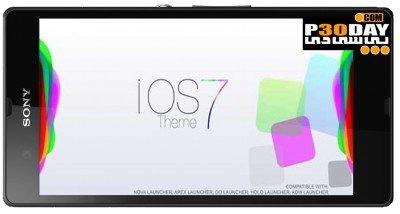 دانلود تم فوق العاده جذاب آندروید iOS 7 Theme HD Concept 8 in 1