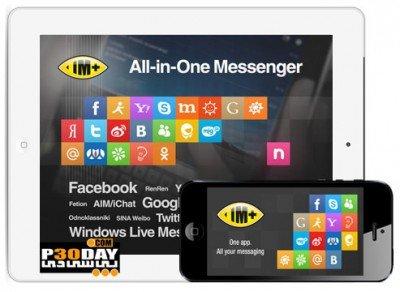 دانلود مسنجر قدرتمند IM+ Pro v7.9 برای iOS