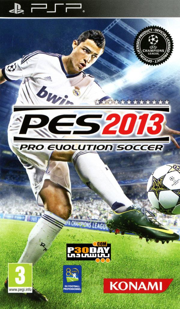 دانلود بازی PES 2013 برای PSP با لینک مستقیم