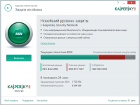 kaspersky2105-2