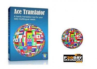 نرم افزار رایگان مترجم آنلاین Ace Translator 11.0