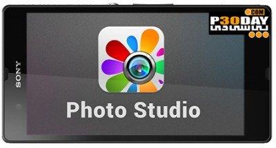 دانلود Photo Studio PRO 1.38.7 - استودیو ویرایش عکس اندروید