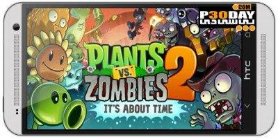 Plants vs Zombies 2 v3.1.1   بازی معروف زامبی و گیاهان اندروید