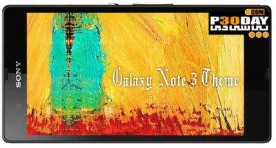 دانلود پوسته زیبای آندروید Galaxy Note 3 Theme v1.0