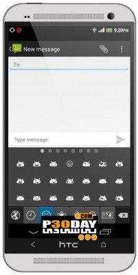 iGood Emoji Keyboard Pro