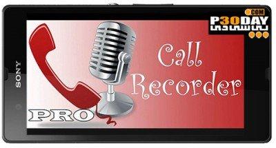 دانلود Call Recorder Pro 6.0 - ضبط مکالمات در اندروید