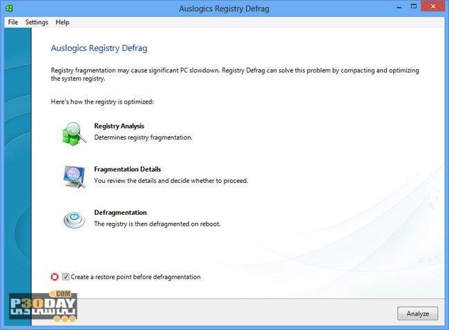 Auslogics Registry Defrag 11.0.12.0 - Full Registry Integration
