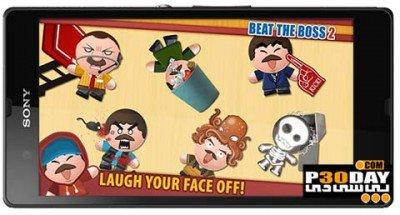 دانلود بازی Beat the Boss 2 v2.1 برای اندروید