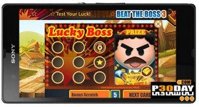 دانلود بازی Beat the Boss 3 v1.1.1 برای اندروید