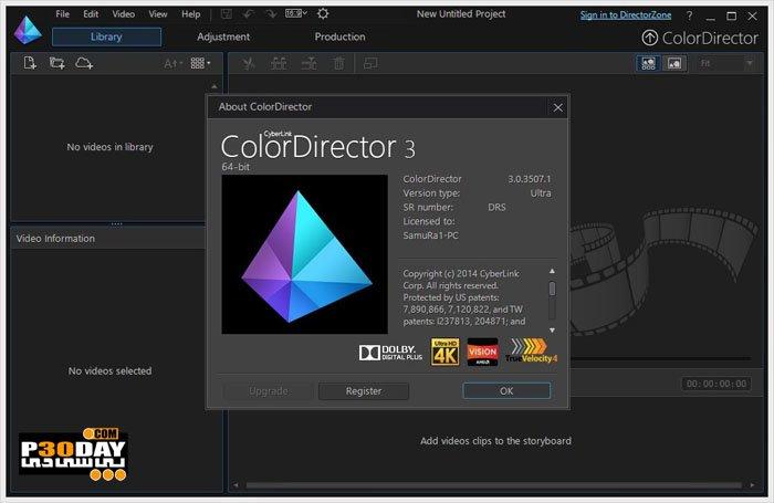 CyberLink ColorDirector Ultra V8.0.2320.0 - Image Color Management