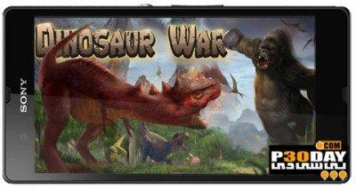 دانلود بازی Dinosaur War v1.4.1 برای اندروید