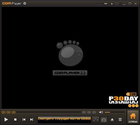 [Image: GOM-Player-sc.jpg]
