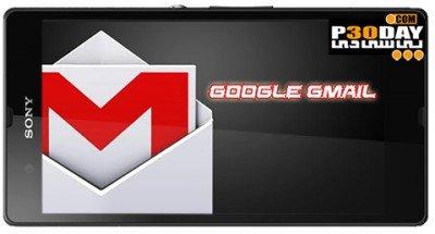دانلود برنامه Google Gmail v4.7 برای اندروید