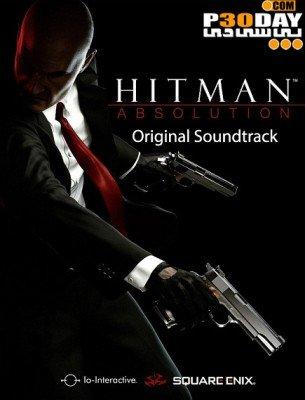 دانلود آلبوم موسیقی متن بازی Hitman Absolution