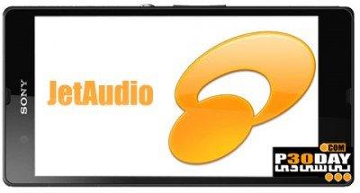 jetAudio Music Player Plus v5.0.1   موزیک پلیر قدرتمند اندروید