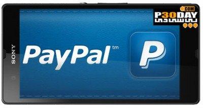 دانلود PayPal 6.8.0 - اپلیکیشن رسمی پی پل اندروید