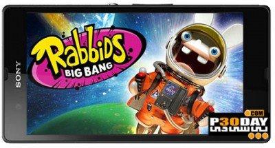 Rabbids Big Bang 2.2.1   بازی بیگ بنگ برای اندروید