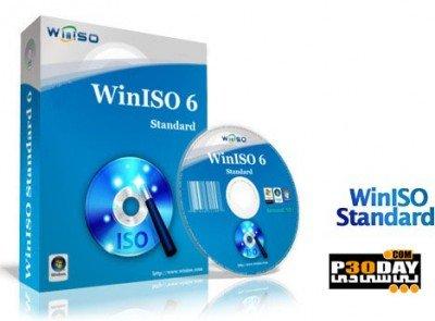 مدیریت فایل های ISO با نرم افزار WinISO Standard 6.4 Final