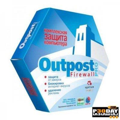 دانلود فایروال قدرتمند Outpost Firewall Pro 9.0.4535