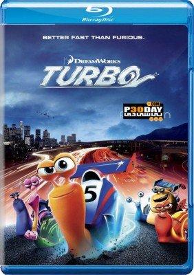 دانلود دوبله فارسی انیمیشن توربو   Turbo 2013