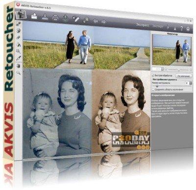 نرم افزار ترمیم و رتوش عکس ها AKVIS Retoucher 6.5.949