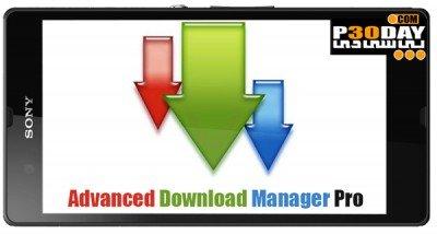 دانلود منیجر اندروید Advanced Download Manager Pro v3.6.6