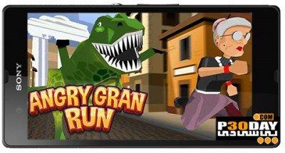 دانلود بازی اندروید Angry Gran Run: Running Game v1.8.0.3