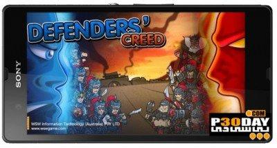 دانلود بازی اندروید Defenders Creed v1.3.3