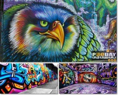 دانلود مجموعه 100 والپیپر فوق العاده زیبای Graffiti