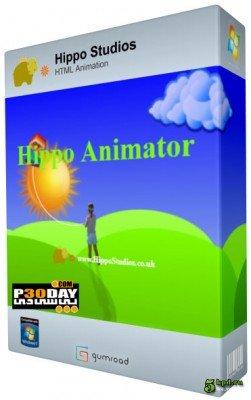 دانلود Hippo Animator 4.4.5806 – طراحی انیمیشن های زیبا