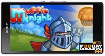 دانلود بازی اندروید Muffin Knight v1.8.3
