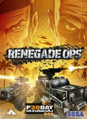 دانلود بازی Renegade Ops Collection برای PC