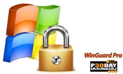 نرم افزار قفل گذاری ویندوز WinGuard PRO 2014 8.14